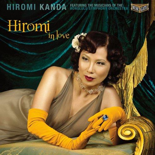 Hiromi Kanda – Hiromi in love